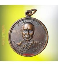 ตัวจริง!! เหรียญรุ่นแรก หลวงพ่อเขียน วัดกะทิง  จันทบุรี  ปี17  สภาพสวยหายากส์