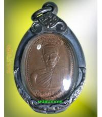 โชว์!! เหรียญ จิ๊กโก๋ หลวงพ่อเก๋ วัดแม่น้ำ สมุทรสงคราม เลี่ยมเงินพระดีประสบการณ์สูง