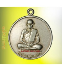 เหรียญเยือนอินเดีย พิมพ์นิยมนิ้วกระดก หลวงพ่อขอม วัดไผ่โรงวัว ปี2507 แท้ดูง่าย สภาพดี
