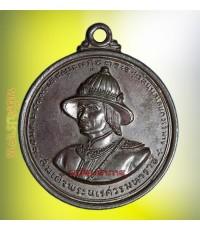 เหรียญยุทธหัตถี เนื้อนวโลหะ สมเด็จพระนเรศวร วัดป่าเลไลย์ สุพรรณบุรี ปี 2513 สภาพสวยมากๆชัวร์