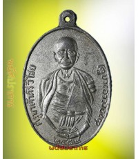 ของแท้ต้องแบบนี้!! เหรียญขอบสตางค์ ครูบาศรีวิชัย เชียงใหม่ ปี2500 สภาพสวยกริ๊ป