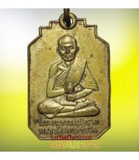 แนะนำ!!เหรียญทองแดงกะไหล่ทอง หลวงพ่อบุญธรรม วัดพระปฐมเจดีย์ ปี2499 สวยมาก ท่านนี้เก่งครับ