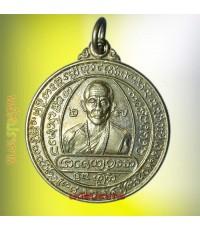 เหรียญอัลปาก้าพิมพ์นิยม ครูบาชัยยะวงศาพัฒนา ปี2527 สภาพสวยมาก