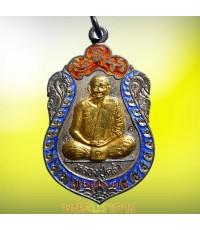 เหรียญเสมา8รอบ เงินลงยาหน้าทองคำแท้ หลวงปู่คร่ำ วัดวังหว้า ปี 2535 สภาพสวยมากพร้อมกล่องเดิมๆ