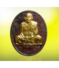 เหรียญเหล็กน้ำพี้  หน้าทองคำ หลวงพ่อทองดำ วัดท่าทอง ปี2542 สภาพสวยมากพร้อมกล่อง
