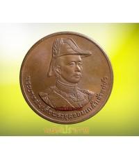 เหรียญรุ่นแรก ป้อมพระจุล(นิยมมีวงเดือน)  รัชกาลที่ 5 ปี2535 สุดยอดประสบการณ์ทหารเรือชอบมากครับ