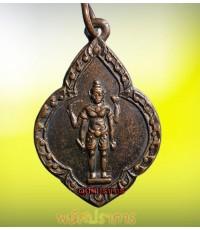 เหรียญรุ่นแรก กะไหล่ทอง เจ้าพ่อพระกาฬ ลพบุรี ปี2495 สภาพสวยดูง่าย