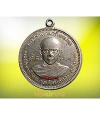 เหรียญจิ๊กโก๋ใหญ่ หลวงพ่อจุล หลังสมเด็จโต วัดหงษ์ทอง กำแพงเพชร ปี 2506 สภาพสวยมากๆ