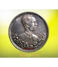 เหรียญกลมเล็ก รัชกาลที่ ๕ วัดแหลมแค เนื้อเงิน  หลังนารายณ์ทรงครุฑ  ปี2536 พร้อมกล่องเดิม!!