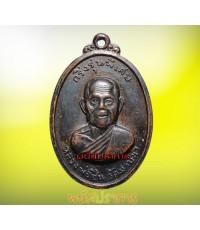 เหรียญกริ่ง หลวงพ่อชื่น ออกวัดแม่น้ำคู้เก่า ปี2518 หลวงปู่ทิม-แก้วร่วมเสก สวยมาก