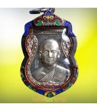 เหรียญเสมา เนื้อเงิน หลวงพ่อิฏฐ์ วัดจุฬามณี สมุทรสงคราม ปี2548 สวยกริ๊ปๆพร้อมเลี่ยมกรอบเงินลงยา