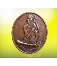 สวยมากๆ! เหรียญ รุ่นแรก บล็อกนิยมลานโพธิ์ หลวงปู่สรวง เทวดาเล่นดิน  1 ใน 1000 เหรียญ หายากครับ