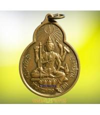 เหรียญอัศวัตถะ มหาพรหมธาดา  (เหรียญจักรเพชร2 ) สภาพสวยแท้แน่นอน