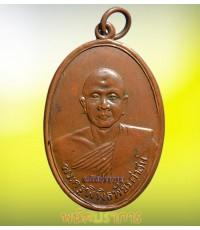 เหรียญรุ่นแรก บล็อกนิยม หลวงพ่อจ้วน วัดพระพุทธบาทเขาลูกช้าง เพชรบุรี ปี2505 สภาพสวยประกวดได้สบาย!
