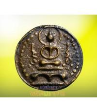 เหรียญหล่อจันทร์ลอย สิทธัตโถ วัดบรมนิวาส ปี 2510 น่าบูชาเกจิเสกเพียบ!!