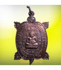 เหรียญเต่าไตรมาสใหญ่ หลวงปู่หลิว วัดไร่แตงทอง นครปฐม สภาพสวยประกวด
