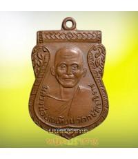 มาใหม่!!เหรียญรุ่นแรก หลวงพ่อเทียม วัดกษัตราธิราช อยุธยา ปี2506 สภาพสวยมากๆ
