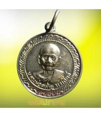 สวยกว่านี้ไม่มีแล้ว!! เหรียญกลมเล็ก นิยมปากเม้ม หลวงพ่อคล้าย วัดสวนขัน ปี 2505 หายากมาก