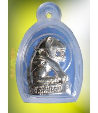 หายากมาก!!เสือรุ่นสาม(ปกาศิต) เนื้อเงิน หลวงปู่ตี๋ วัดหลวงราชาวาส อุทัยธานี สวยประกวดพร้อมเลี่ยม
