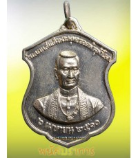 เหรียญเนื้อเงิน พระบาทสมเด็จพระพุทธยอดฟ้าจุฬาโลกมหาราช รัชกาลที่ 1 วัดพระเชตุพนฯ (วัดโพธิ์) ปี 2510