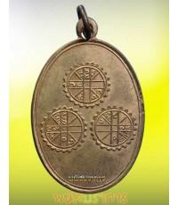 เหรียญดวงรัตนตรัย กะไหล่ทอง หลวงพ่อพิณ วัดอุบลวรรณาราม ปี2500 สภาพสวยแชมป์ เสริมดวงดีมาก!!