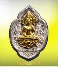 โชว์!!เหรียญหล่ออรุณเทพบุตร เนื้อเงินหน้าทองคำ หลวงพ่อใจ วัดพระยาญาติ สมุทรสงคราม หมายเลขโสฬส