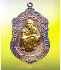 เหรียญเสมากูให้ลาภ เนื้อเงินหน้าทองคำ หลวงพ่อคูณ วัดบ้านไร่ ปี 2537 หนึ่งในพัน