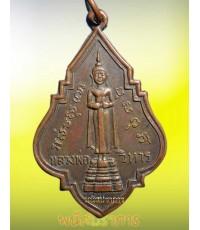 เหรียญรุ่นแรก กะไหล่ทองตอกเลข หลวงพ่อวิหาร วัดแม่น้ำ ปี2490 สภาพยังดีครับ