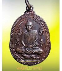 เหรียญ เสือเผ่นน้อย หลวงพ่อสุด วัดกาหลง ปี2521 สภาพสวยกริ๊ป แท้ชัวร์!!