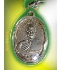 โชว์ตำนาน!! เหรียญจิ๊กโก๋ เนื้อเงิน หลวงพ่อเก๋ วัดแม่น้ำ สมุทรสงคราม หายากสุด 1 ใน 100ครับ