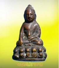 พระกริ่ง หลวงพ่อชุ่ม วัดกุฏิบางเค็ม เพชรบุรี ปี2500 สภาพสวยมากน่าบูชา