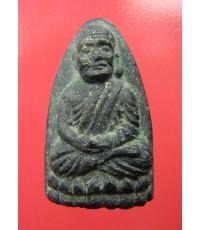 พระหลวงปู่ทวดเนื้อว่าน พิมพ์กลาง วัดช้างให้ ปี 2524