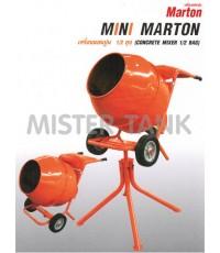 เครื่องผสมปูน MINI MARTON