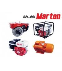 เครื่องยนต์มาร์ตัน Marton