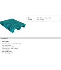 รหัสสินค้า EHT1012RB พาเลท 100*120*17 ซม.สีเขียว