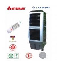 พัดลมไอเย็น MITSUMARU  รุ่น AP-MF23MT สีเทา