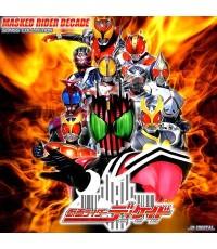Masked Rider Decade Song