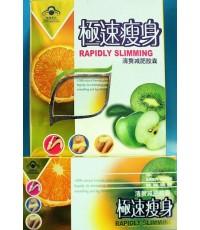 RAPIDLY SLIMMING (ขายดีในฮ่องกง !! ทั้งลดน้ำหนักและกระชับสัดส่วนได้ทั้งตัว (ต้นแขน/ต้นขา/หน้าท้อง))