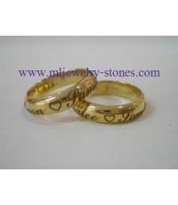 แหวนทองยิงเลเซอร์ (แหวนคู่),แหวนทองแกะสลักชื่อด้วยเลเซอร์ (แหวนคู่)