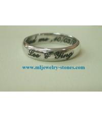 แหวนทองคำขาวสลักชื่อยิงเลเซอร์,แหวนทองคำขาวแกะสลักชื่อด้วยเลเซอร์