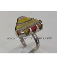 แหวนหินโมร็อคโค (ลูกปัดหินโมร็อคโค)