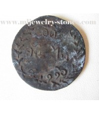 เหรียญ อัด อัน-ไพ