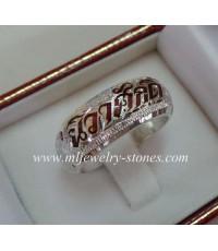 แหวนนามสกุล นิวาศักดิ์(งานสั่งทำ)