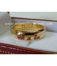 แหวนทองคำยิงเลเซอร์(งานสั่งทำ)