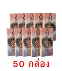 MlMAXSLDETOX 50 กล่อง