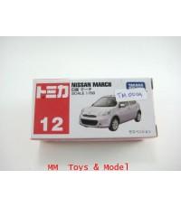รถเหล็ก NISSAN - MARCH-TOMY