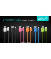 GOLF สายชาร์จ Lightning สำหรับ iphone 5/ipad mini/ipad4 มีให้เลือก 3 สี ขาว, ดำ, ส้ม