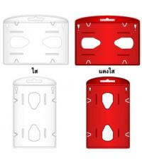 กรอบใส่บัตรพนักงาน เปิดหน้า  มีหลายแบบ หลายสี ให้เลือก ติดต่อ 0834334033,0813745428