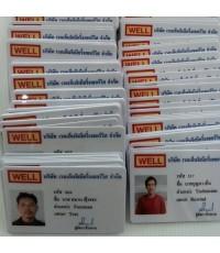 บัตรพนักงาน บัตรพลาสติก บัตรพีวีซี บัตรสมาชิก บัตรประจำตัวเจ้าหน้าที่ PVC MEMBER CARD