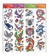 แทททู สติ๊กเกอร์ Tattoo กระดาษรูปลอก Tattoo sticker แพค10 ชุด ขนาด A4 โทร. 0813745428